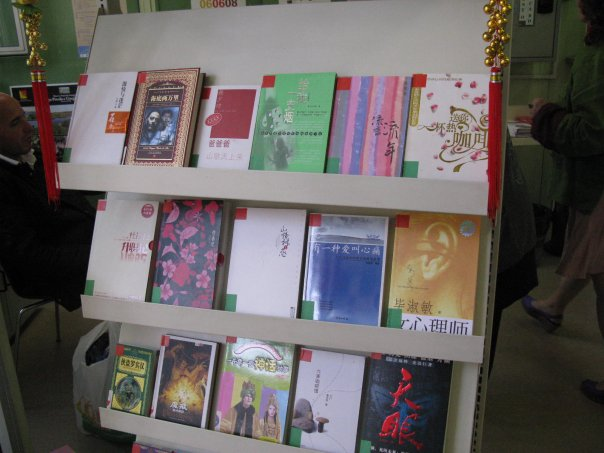 Scaffale in lingua cinese alla biblioteca Pigneto